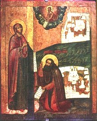 Venerable Tryphon, abbot, of Vyatka (1612)
