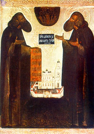Venerables Amphilochius (1452), Macarius, and Tarasius, abbots, and Theodosius, monk, of Glushitsa Monastery (Vologda)
