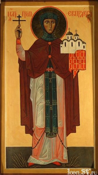 Holy Nobleborn Princess Evpraxia of Pskov