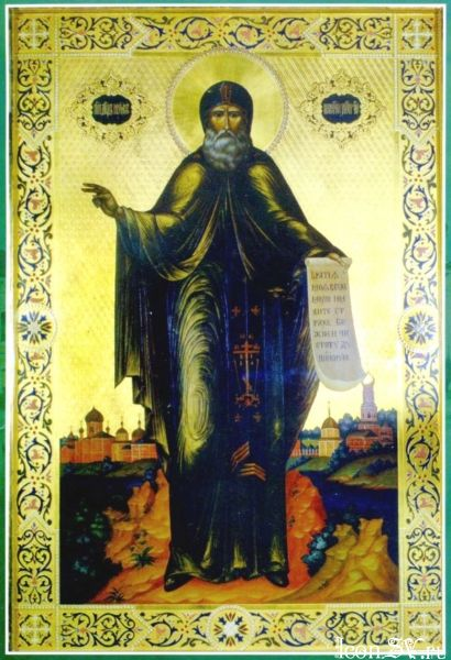 Venerable David, abbot, of Serpukhov (1520)