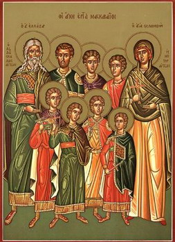 The Seven Maccabees, their Mother Solomonia and Eleazar the Priest