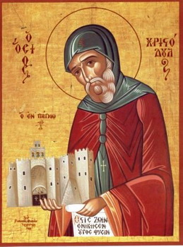 Translation of the relics of St. Christodulus the Wonderworker of Patmos (1093)