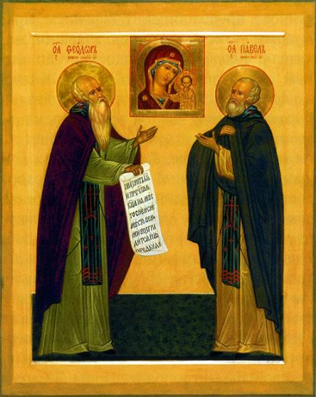 Venerables Theodore and Paul, abbots, of Rostov (1409)