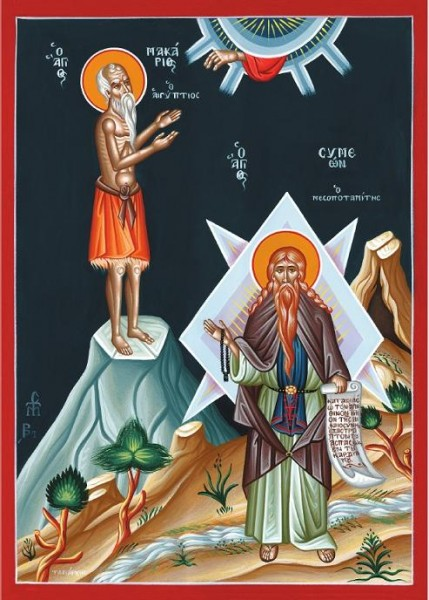 St. Macarius the Roman of Mesopotamia