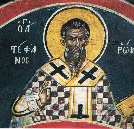 The Hieromartyr Stephen, Pope of Rome and others with him