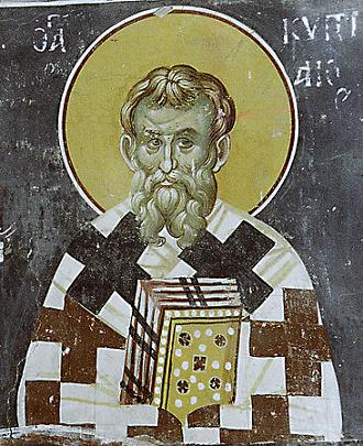 St. Cyriacus, patriarch of Constantinople (1390)
