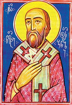 Hieromartyr Neophytus, bishop of Urbnisi, Georgia (587)