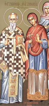 Hieromartyr Zenobius and his sister Zenobia of Aegae, Cilicia (285)