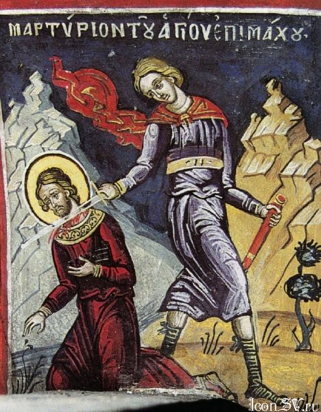 Martyr Epimachus the Roman and his companion Gordian (361-363)