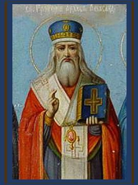 St. Gregory, archbishop of Alexandria (9th c.)