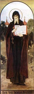 Venerable Luke, monk, of Sicily (820)
