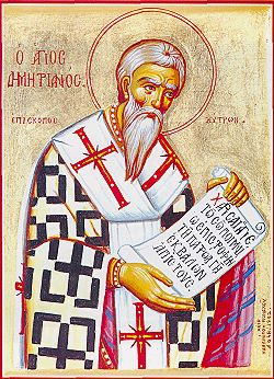 St. Demetrianus, bishop of Cytheria in Cyprus (915)
