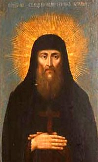 Venerable Onesiphorus the Confessor of the Kiev Caves (1148)