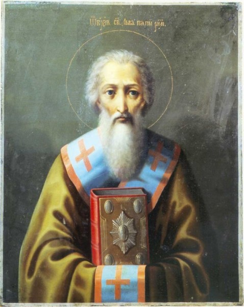 St. Leontius, patriarch of Constantinople (1143)