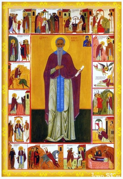 Venerable Philip, abbot of Irap near Novgorod (1527)