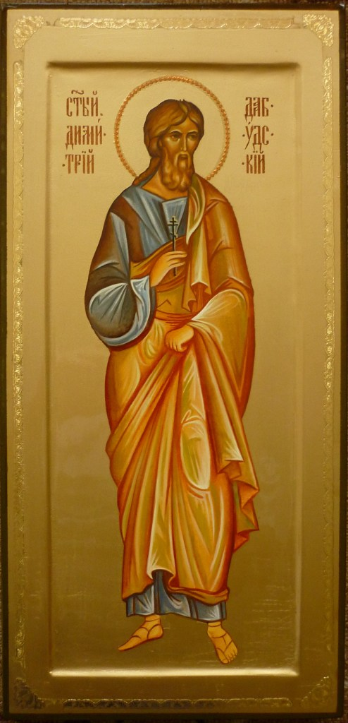 Martyr Demetrius of Thrace (307)