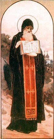 Venerable Barlaam, abbot of the Kiev Caves (1065)
