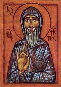 Venerable Hilarion of Georgia, wonderworker of Thessalonica (875)
