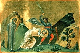 Hieromartyrs Nerses and Joseph