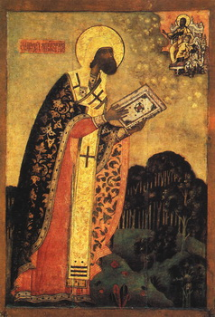 Blessed Theodore, archbishop of Rostov (1394)