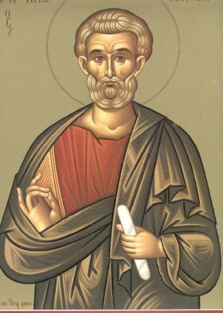 The Holy Apostle Matthias