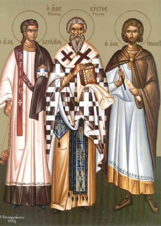 The Holy Martyrs Laurence the Archdeacon and Pope Sixtus, and others with them