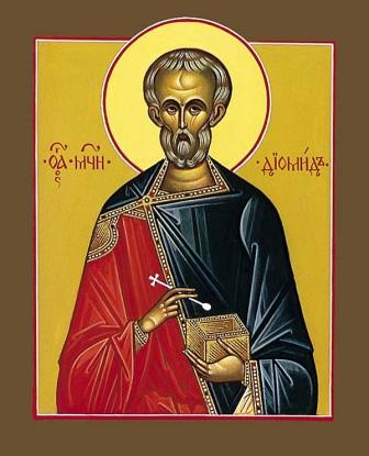 The Holy Martyr Diomedes