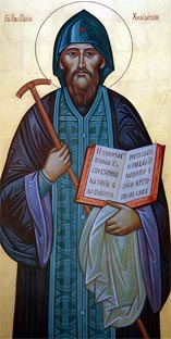 Venerable Paisius the Bulgarian, of Hilandar, Mt. Athos (18th)