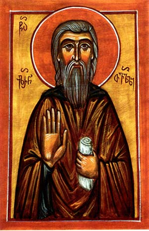 St. Hilarion of Tvali (11th c.)
