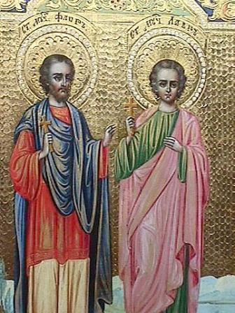 The Holy Martyrs Florus and Laurus