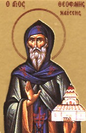 Our Holy Father Theophanes