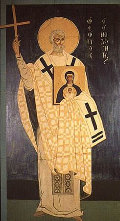 St Photius, Patriarch of Constantinople