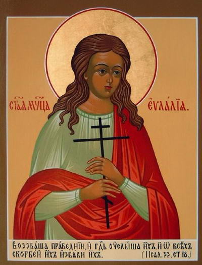 The Holy Martyr Eulalia