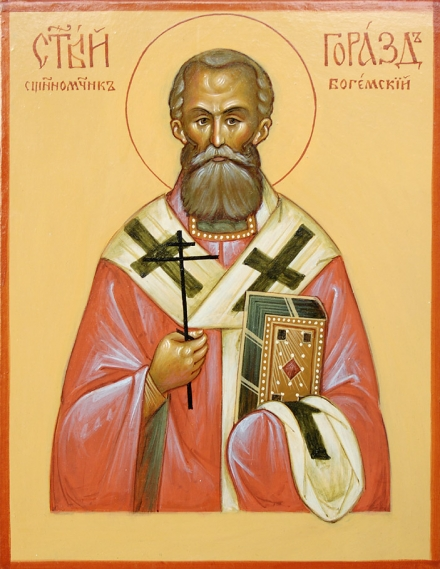 St Gorazd, Bishop of Bohemia, Moravia and Silesia