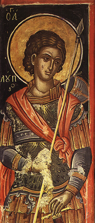 The Holy Martyr Lupus