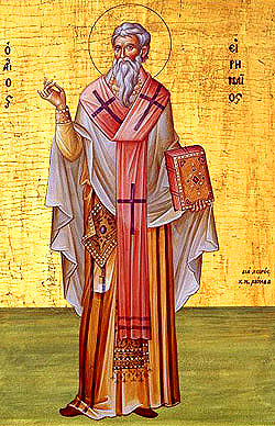 The Hieromartyr Irenaeus, Bishop of Lyons