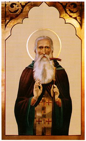 Our Holy Father Arsenius of Komel