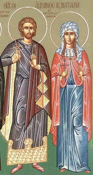 The Holy Martyr Adrian and his wife Natalia