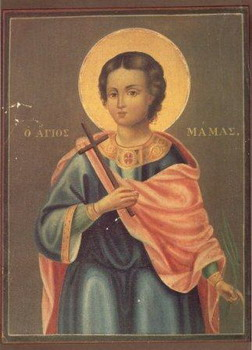 St Martyr Mamas