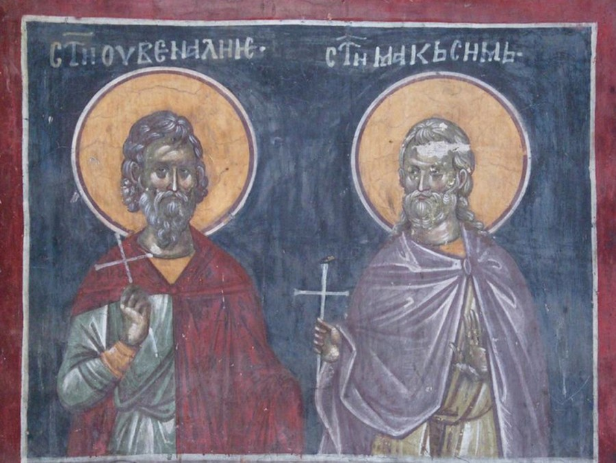 The Holy Martyrs Juventius and Maximus