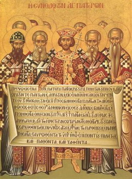 Commemoration of the Third Ecumenical Council