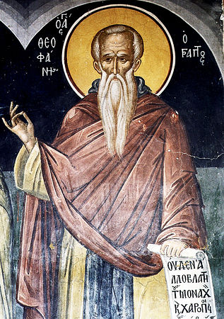 St Theophanes, Confessor and Faster