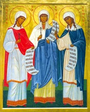 The Holy Martyrs Menodora, Metrodora and Nymphodora