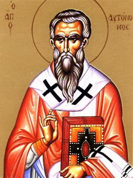 The Hieromartyr Autonomus