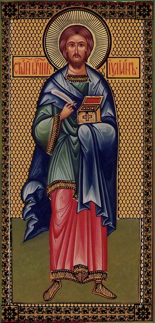 The Holy Martyr Julian, with his 40 companions