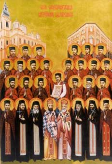 Serbian Orthodox New Martyrs of the Second World War