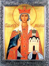 The Holy Martyr Ludmilla