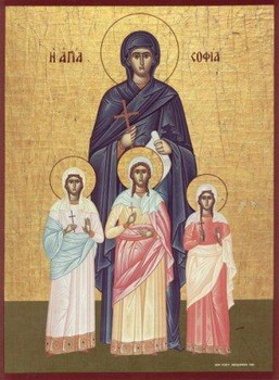 The Holy Martyrs Vera, Nada and Lubov (Faith, Hope and Love), and their mother Sophia