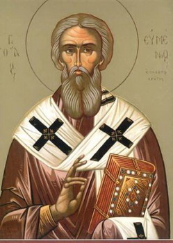 St Eumenius, Bishop of Gortyna in Crete