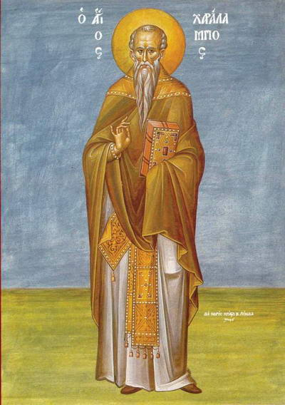 The Hieromartyr Charalampus